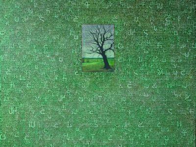 Le mille foglie della memoria